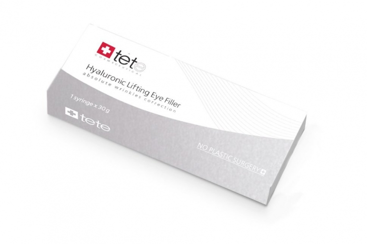 Гиалуроновой филлер для век с лифтинговым действием  Hyaluronic lifting Eye Filler 1
