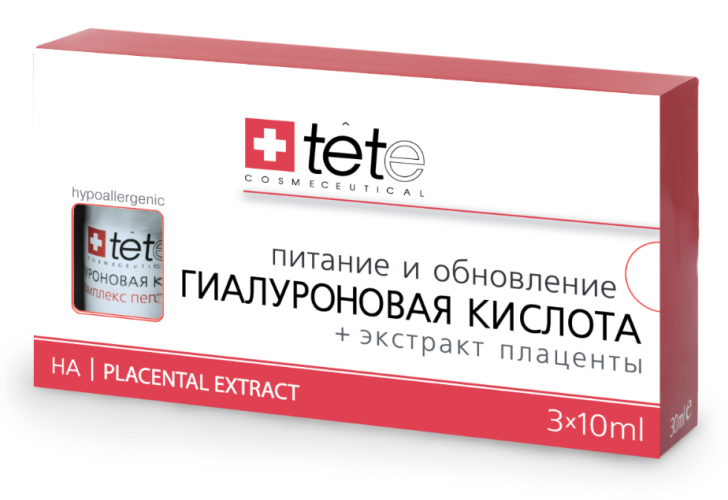 Гиалуроновая кислота с экстрактом плаценты /Hyaluronic Acid + Placental Extract 1