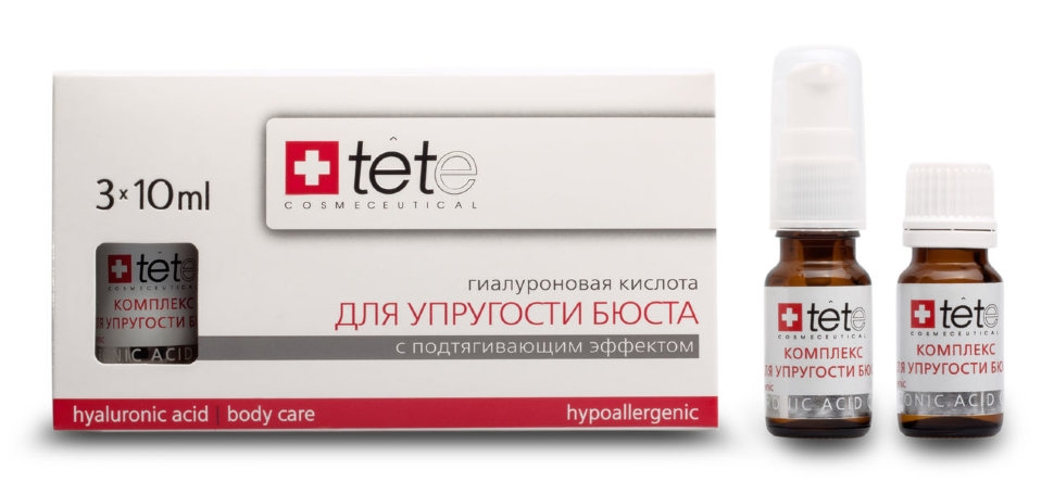 Гиалуроновая кислота для укрепления бюста /Hyaluronic acid and neck and decolette 1